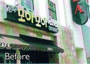 Before-Wilshire-Hotel-facade-material-Rojo-Alicante